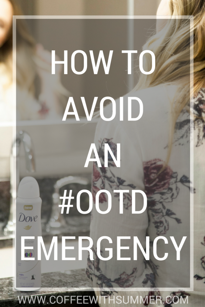 How To Avoid An #OOTD Emergency | Coffee With Summer